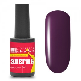 Gel-polish №519 Hermes, 8 ml