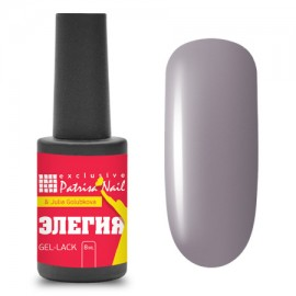 Gel-polish №521 Chaos, 8 ml