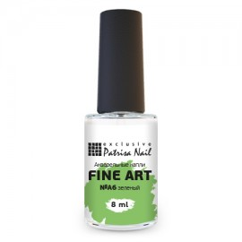 FINE ART Watercolor nail polish №A6 green, 8 ml
