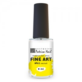 FINE ART Watercolor nail polish №A1 yellow, 8 ml