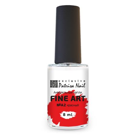 FINE ART Watercolor nail polish №A2 red, 8 ml