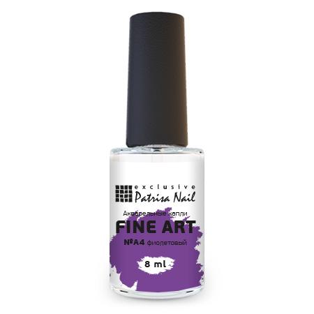 FINE ART Watercolor nail polish №A4 purple, 8 ml