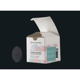 Refill pads for pedicure disc STALEKS PRO L 100 grit (50 pc)