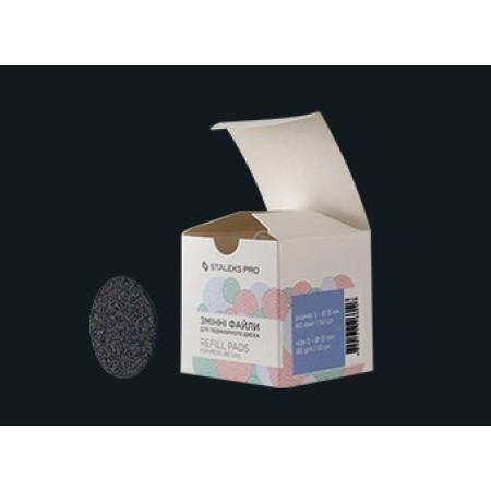 Refill pads for pedicure disc STALEKS PRO S 80 grit (50 pc)