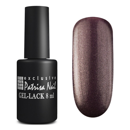 Gel-polish Volcanic V11, 8 ml