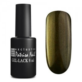 Gel-polish Volcanic V21, 8 ml