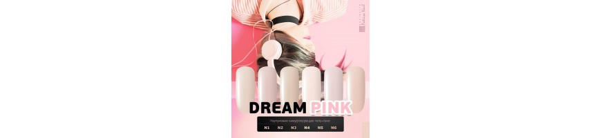 Dream Pink disguising rubber gel-polishes