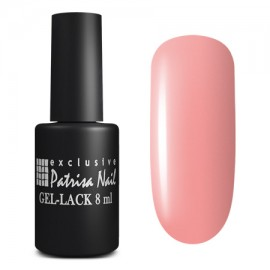Dream Pink disguising rubber gel-polish №N4, 8 ml
